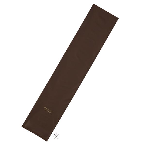 【まとめ買い10個セット品】 梨地シンプルギフトバッグ16cm ブラウン20枚 16×80cm 【厨房館】