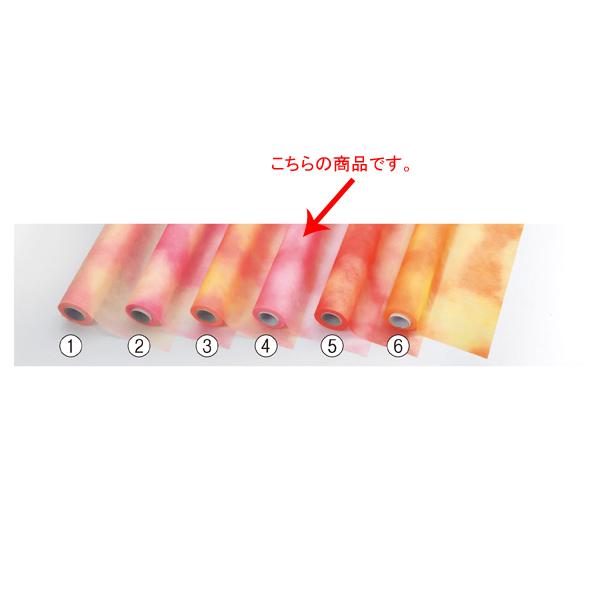 【まとめ買い10個セット品】 ミックス キャロット/ピンク 1巻 【厨房館】