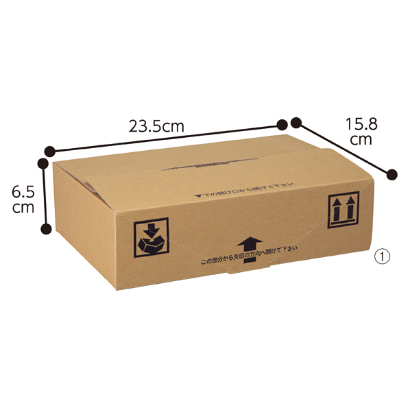 【まとめ買い10個セット品】 宅配用ボックス 23.5×15.8×6.5cm 10枚 OripaR LT-1シリーズ 【厨房館】