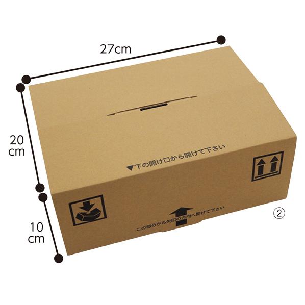 【まとめ買い10個セット品】 宅配用ボックス 27×20×10cm 10枚 OripaR LT-1シリーズ 【厨房館】