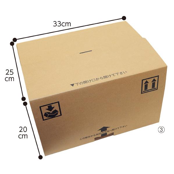 【まとめ買い10個セット品】 宅配用ボックス 33×25×20cm 10枚 OripaR LT-1シリーズ 【厨房館】