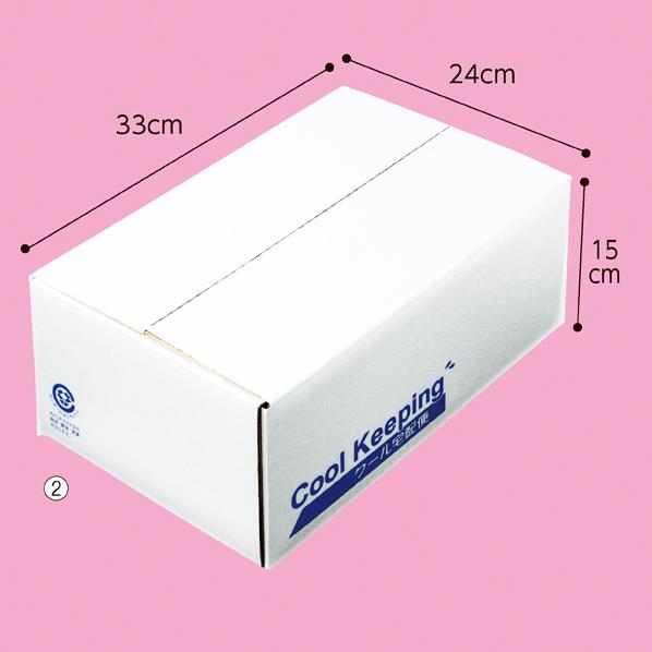 【まとめ買い10個セット品】 保冷ダンボールクールBO× 12号 50枚 33×24×15cm 【厨房館】