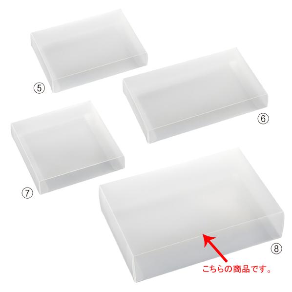 【まとめ買い10個セット品】 半透明ボックス 17×6×25cm 10枚 【厨房館】