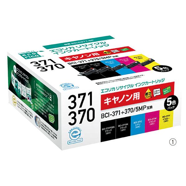 【まとめ買い10個セット品】 エコリカ キャノンBCI-371+370/5MPリサイクルインク 5色パック 【厨房館】