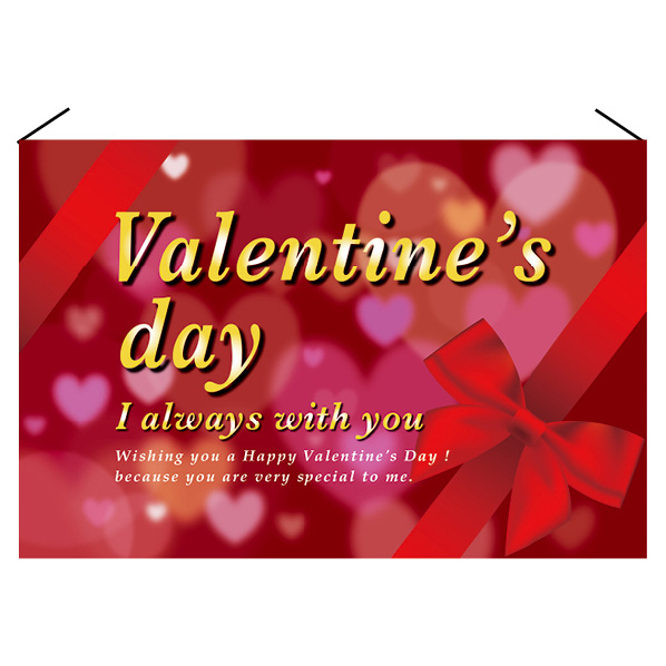 【まとめ買い10個セット品】 バレンタインデーリボン ワイドタペストリー1枚 【バレンタインデー 飾り イベント 装飾】 【厨房館】