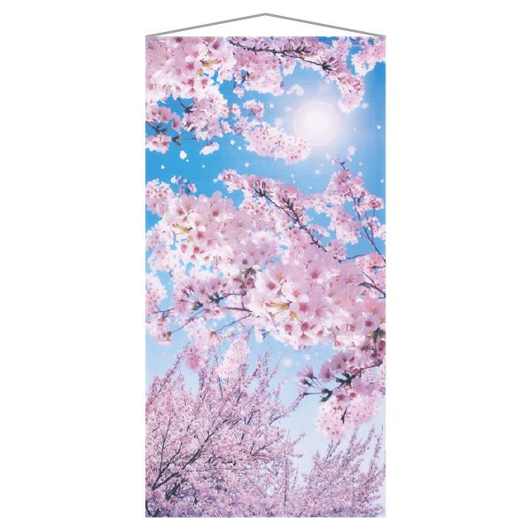 【まとめ買い10個セット品】 タペストリー 桜満開1枚 【桜 サクラ さくら 春 飾り イベント 装飾】 【厨房館】