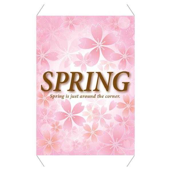 【まとめ買い10個セット品】 桜スプリング 防炎加工タペストリー1枚 【桜 サクラ さくら 春 飾り イベント 装飾】 【厨房館】