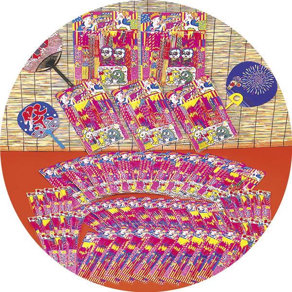 【まとめ買い10個セット品】 納涼花火大会60人用1セット 【厨房館】