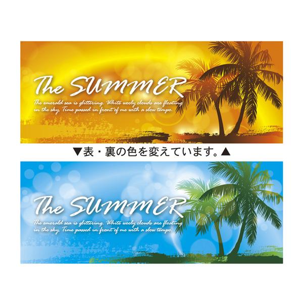 【まとめ買い10個セット品】 The Summer パラポスター10枚 【厨房館】