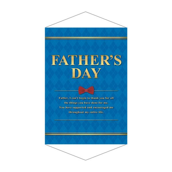 【まとめ買い10個セット品】 FATHERS DAY タペストリー1枚 【厨房館】