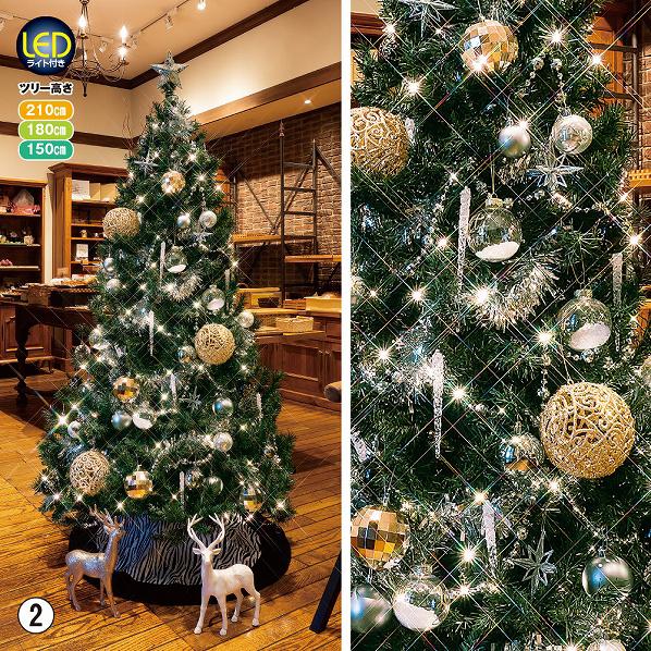 デラックスツリーセット シルバー H210*W120cm【クリスマス クリスマスツリー ツリー 店舗装飾 飾り ディスプレイ christmas xmas】【厨房館】