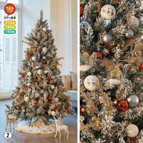 フロストゴールドツリーセット H180*W110cm【クリスマス クリスマスツリー ツリー 店舗装飾 飾り ディスプレイ christmas xmas】【厨房館】