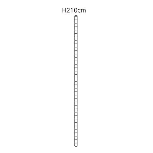 【まとめ買い10個セット品】 【 業務用 】ワイヤーラック ポール(φ25.4mm) H210cmタイプ 2本【店舗什器 パネル ディスプレー 棚 店舗備品】【厨房館】