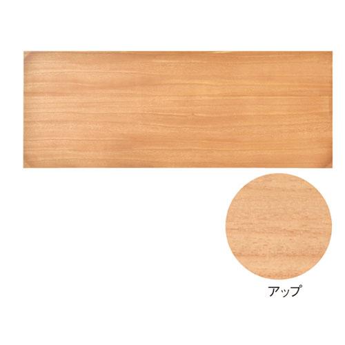 【まとめ買い10個セット品】 【 業務用 】tumiki ボックス用背板 W90cm用 天然木tumiki色タイプ【店舗什器 小物 ディスプレー 消耗品 店舗備品】【厨房館】