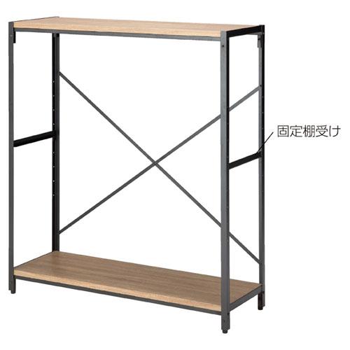 【 業務用 】シェルフラック H137cm W120cm【店舗什器 パネル 壁面 店舗備品 仕切 棚】【厨房館】