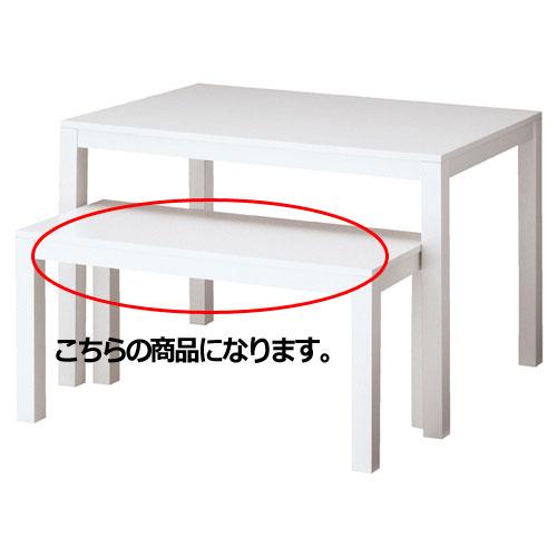 木製ショーテーブル ホワイト W107×D45×H55cm 【メーカー直送/代金引換決済不可】【店舗什器 パネル 壁面 店舗備品 仕切 棚】【厨房館】
