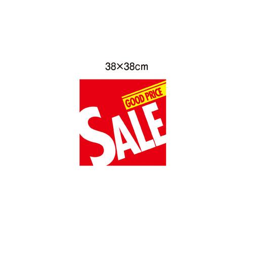 【まとめ買い10個セット品】 割引テーマポスター SALE 10枚【販促用品 ポスター パネル 壁面 店舗備品】【厨房館】