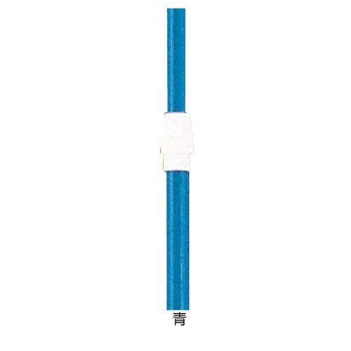 【まとめ買い10個セット品】 のぼり用強風型ポール ポール(2.2~4m伸縮式)青 【メーカー直送/代金引換決済不可】【店舗什器 小物 ディスプレー POP ポスター 消耗品 店舗備品】【厨房館】
