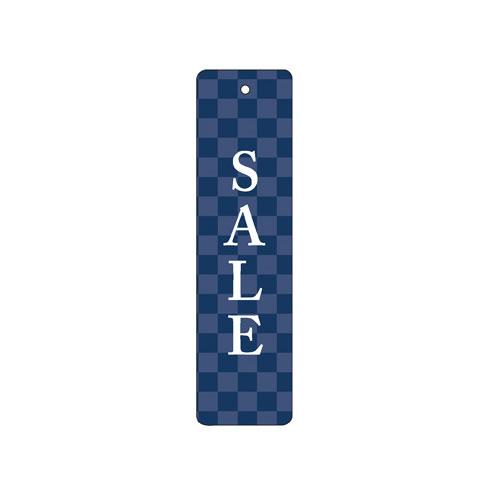 【まとめ買い10個セット品】 肩付けポップ SALE ブルー 200枚【販促用品 ポスター POP 店舗備品】【厨房館】