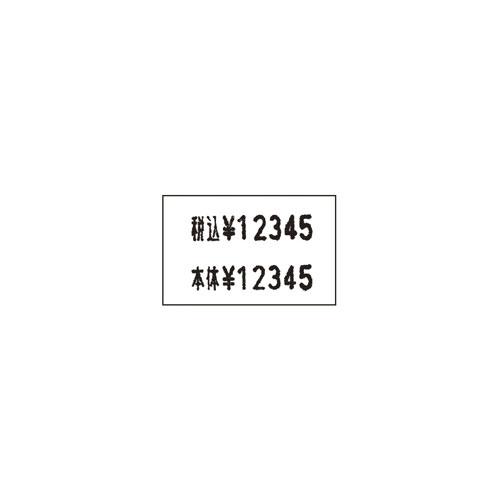 【まとめ買い10個セット品】 サトーUNOラベラー用シール 白無地 10巻【店舗什器 スーパー 値札 賞味期限など印字 消耗品 店舗備品】【厨房館】