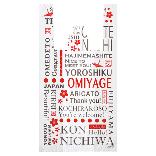 OMIYAGE レジ袋 30×55(39)×横マチ15 2000枚【店舗備品 包装紙 ラッピング 袋 ディスプレー店舗】【厨房館】