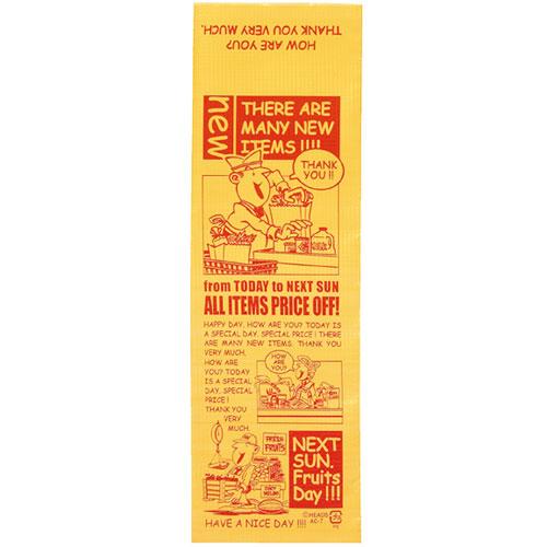 アメリカンコミック ギフトバッグ 8×25 6000枚【店舗什器 小物 ディスプレー ギフト ラッピング 包装紙 袋 消耗品 店舗備品】【厨房館】