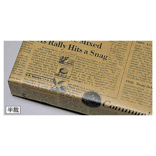 ボビー 半裁 1000枚【店舗備品 包装紙 ラッピング 袋 ディスプレー店舗】【厨房館】