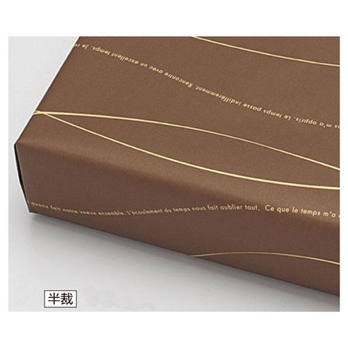 ウェーブ 半裁 ブラウン 500枚【店舗什器 小物 ディスプレー ギフト ラッピング 包装紙 袋 消耗品 店舗備品】【厨房館】
