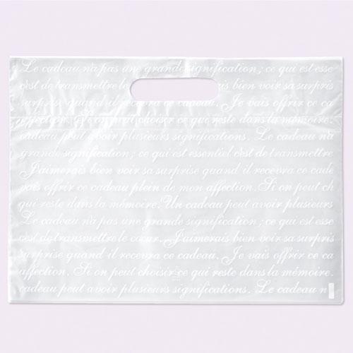 フレンチフロスト 40.5×28×底マチ16 1000枚【店舗備品 包装紙 ラッピング 袋 ディスプレー店舗】【厨房館】