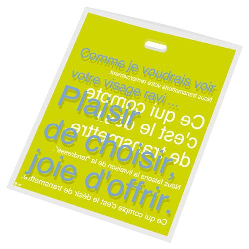 【まとめ買い10個セット品】 フロスト ブルー&グリーン 28×34 1500枚【店舗什器 小物 ディスプレー ギフト ラッピング 包装紙 袋 消耗品 店舗備品】【厨房館】