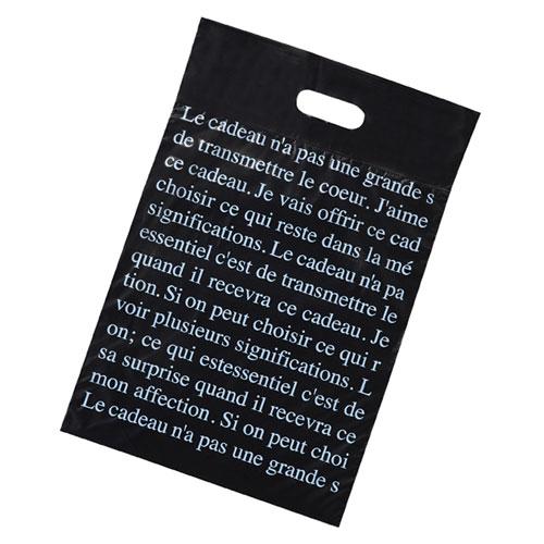 【まとめ買い10個セット品】 ブラック 24×36 2000枚【店舗什器 小物 ディスプレー ギフト ラッピング 包装紙 袋 消耗品 店舗備品】【厨房館】