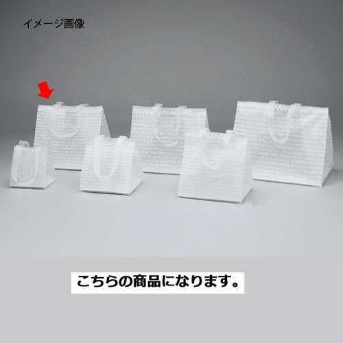 【まとめ買い10個セット品】 チェッカー 32×28×32 20枚【店舗什器 小物 ディスプレー ギフト ラッピング 包装紙 袋 消耗品 店舗備品】【厨房館】