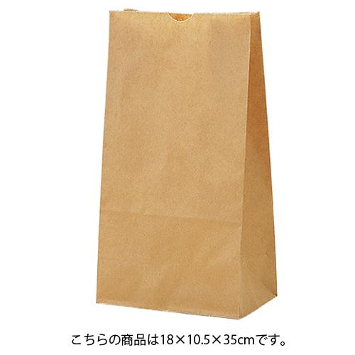 【まとめ買い10個セット品】 茶無地 18×10.5×35 1000枚【店舗什器 小物 ディスプレー ギフト ラッピング 包装紙 袋 消耗品 店舗備品】【厨房館】