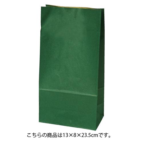 【まとめ買い10個セット品】 カラー無地 グリーン 13×8×23.5 2000枚【店舗備品 包装紙 ラッピング 袋 ディスプレー店舗】【厨房館】