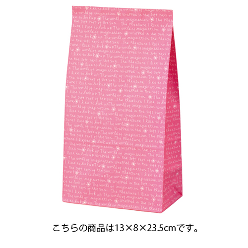 【まとめ買い10個セット品】 スリムレター ピンク 13×8×23.5 2000枚【店舗什器 小物 ディスプレー ギフト ラッピング 包装紙 袋 消耗品 店舗備品】【厨房館】