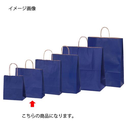 【まとめ買い10個セット品】 カラー手提げ紙袋 ネイビー 32×11.5×31 50枚【店舗備品 包装紙 ラッピング 袋 ディスプレー店舗】【厨房館】
