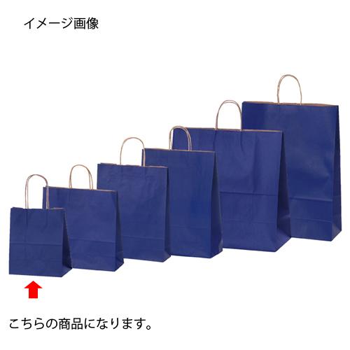 【まとめ買い10個セット品】 カラー手提げ紙袋 ネイビー 21×12×25 300枚【店舗備品 包装紙 ラッピング 袋 ディスプレー店舗】【厨房館】
