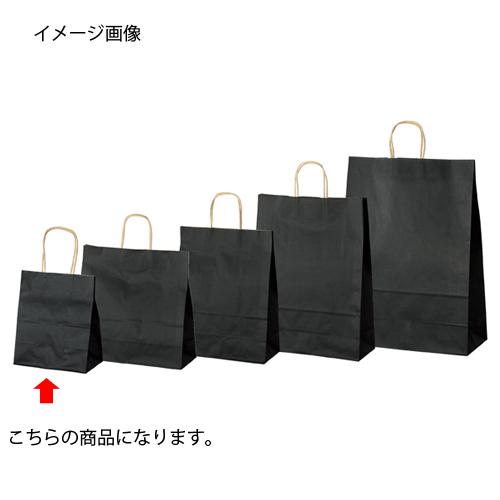 【まとめ買い10個セット品】 カラー手提げ紙袋 黒 21×12×25 50枚【店舗備品 包装紙 ラッピング 袋 ディスプレー店舗】【厨房館】