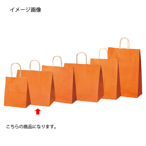 【まとめ買い10個セット品】 カラー手提げ紙袋 オレンジ 32×20×29 200枚【店舗什器 小物 ディスプレー ギフト ラッピング 包装紙 袋 消耗品 店舗備品】【厨房館】