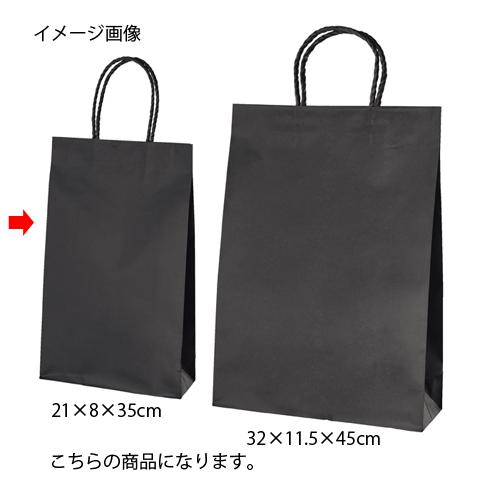 【まとめ買い10個セット品】 スムースバッグ 黒無地 21×8×35 25枚【店舗備品 包装紙 ラッピング 袋 ディスプレー店舗】【厨房館】