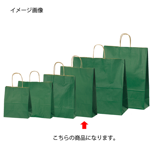 【まとめ買い10個セット品】 カラー手提げ紙袋 グリーン 32×11.5×41 200枚【店舗備品 包装紙 ラッピング 袋 ディスプレー店舗】【厨房館】