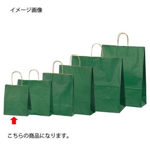 【まとめ買い10個セット品】 カラー手提げ紙袋 グリーン 21×12×25 300枚【店舗什器 小物 ディスプレー ギフト ラッピング 包装紙 袋 消耗品 店舗備品】【厨房館】