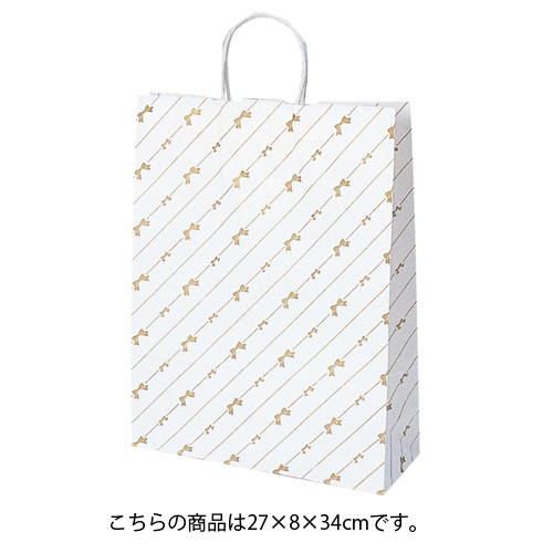 【まとめ買い10個セット品】 斜線リボン 27×8×34 200枚【店舗什器 小物 ディスプレー ギフト ラッピング 包装紙 袋 消耗品 店舗備品】【厨房館】