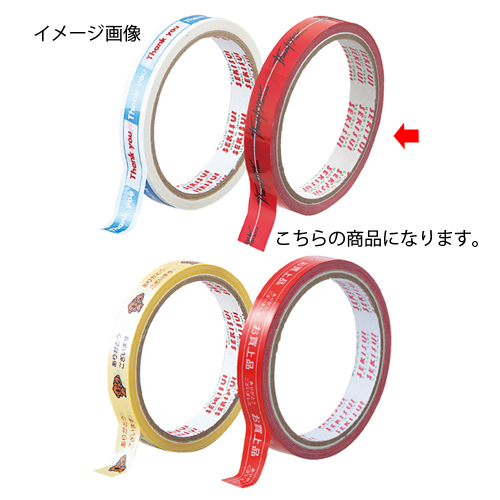 【まとめ買い10個セット品】 プリントセロテープ(25m巻) 赤 Thank you 10巻【厨房館】