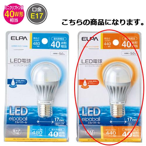 【まとめ買い10個セット品】 ELPA LED電球 ミニクリプトン形(40W形相当) 電球色【照明 インテリア 店舗内装 店舗改装 おしゃれな センス】【厨房館】