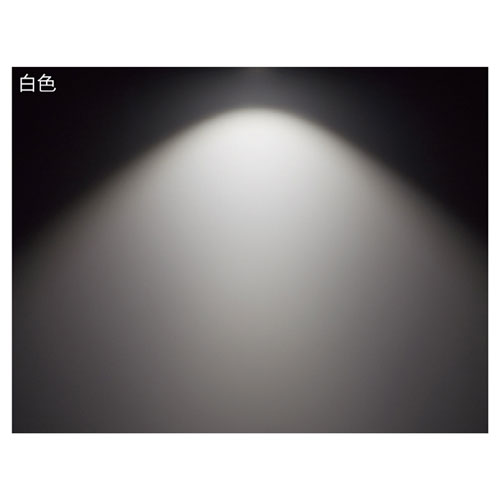 【まとめ買い10個セット品】LED電球(直径7cmダイクロハロゲン130W形相当)白色5個【照明インテリア店舗内装店舗改装おしゃれなセンス】【厨房館】