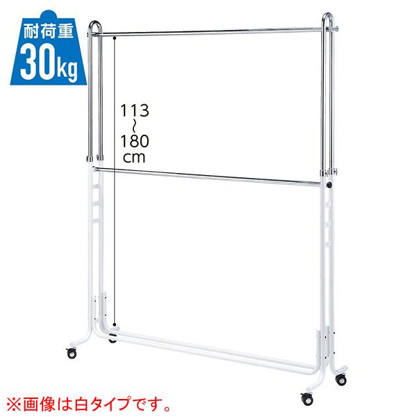 <title>exp-61-654-45-2 シングル2段ハンガーW150cm 黒 新仕様 超目玉 厨房館</title>