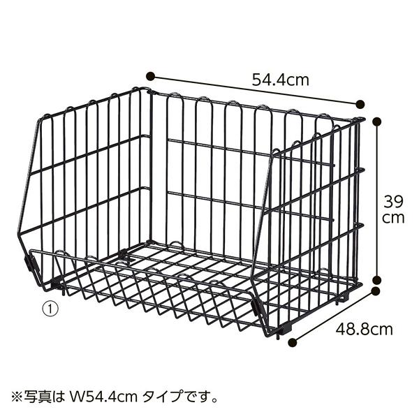 高機能型ジャンブルW86.4cm 黒カゴ3個 【厨房館】