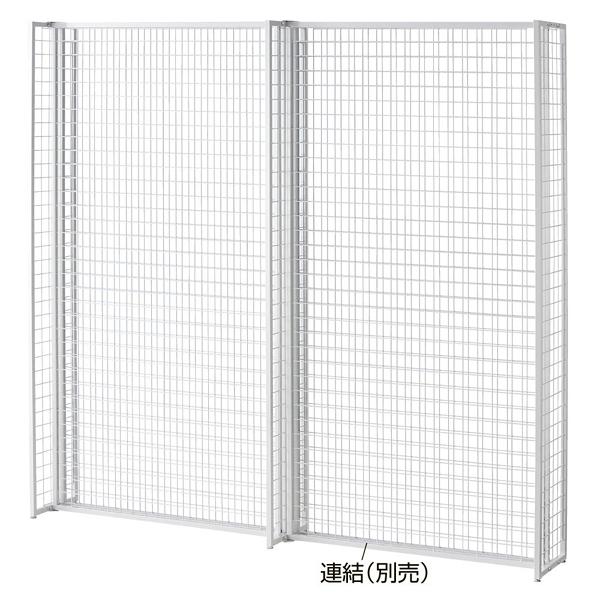 スリムネットパネル ダブル ホワイト本体H150 【厨房館】