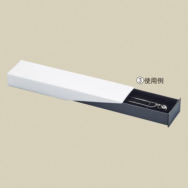 スライドアクセサリーボックス シルバー21.5cm20コ 21.5X4.9X2.5cm 【厨房館】